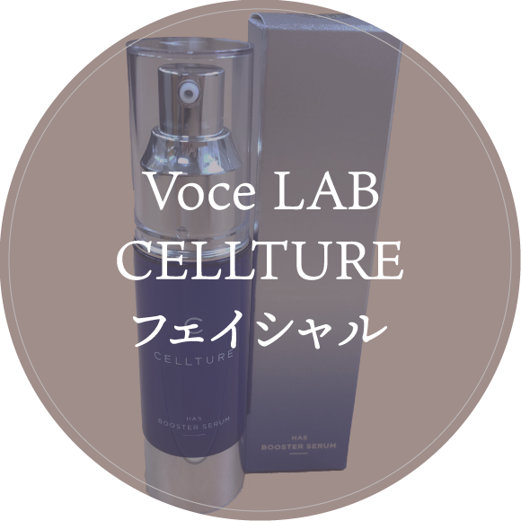 Voce LAB CELLTURE